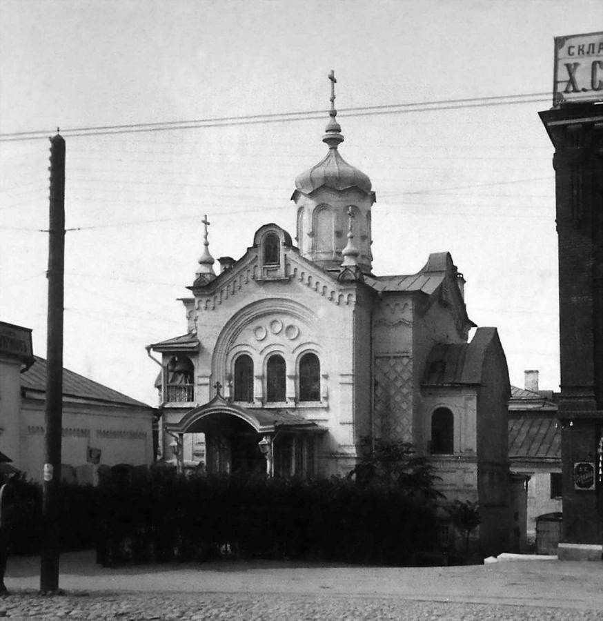 Церковь Николая Чудотворца на Нижнем Базаре