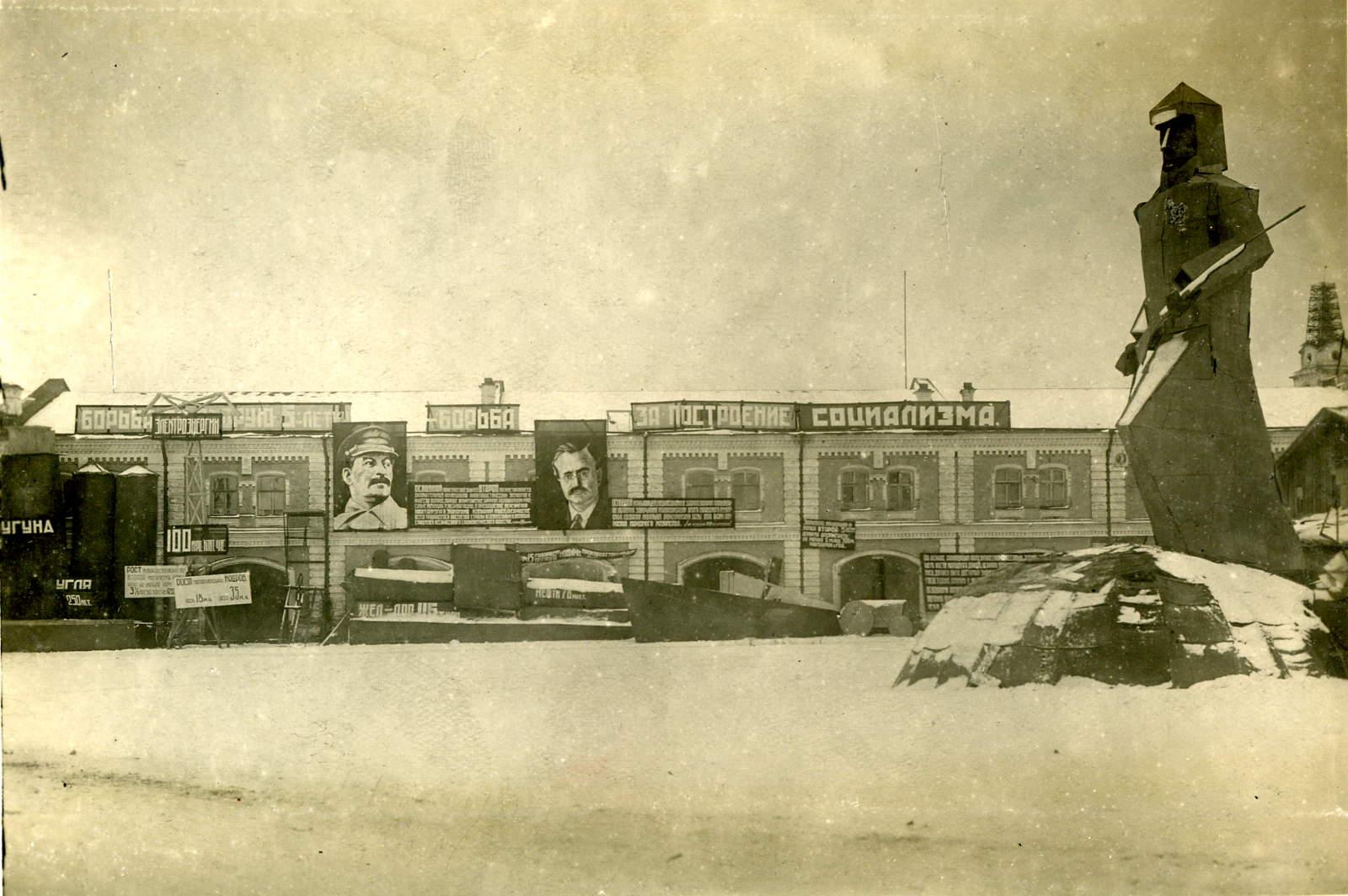 13. Площадь Окулова. Праздничное оформление зданий с портретами И.В.Сталина и В.М.Молотова
