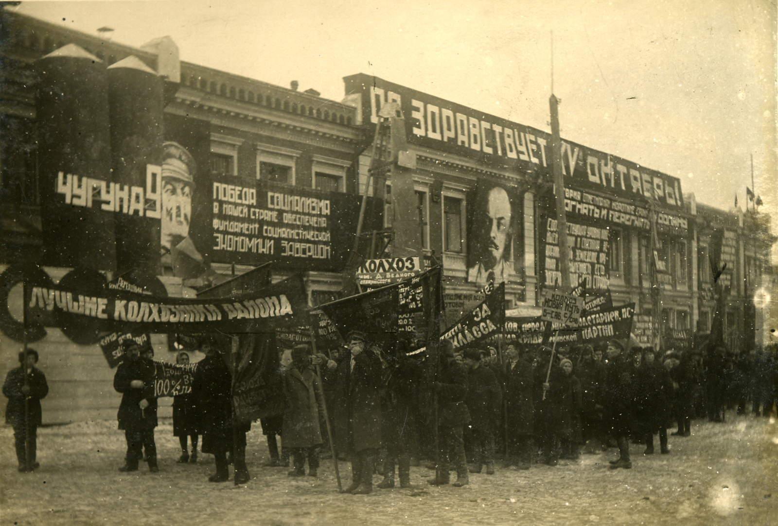 18. Демонстранты на площади Окулова у здания с портретами И.В.Сталина и В.И. Ленина