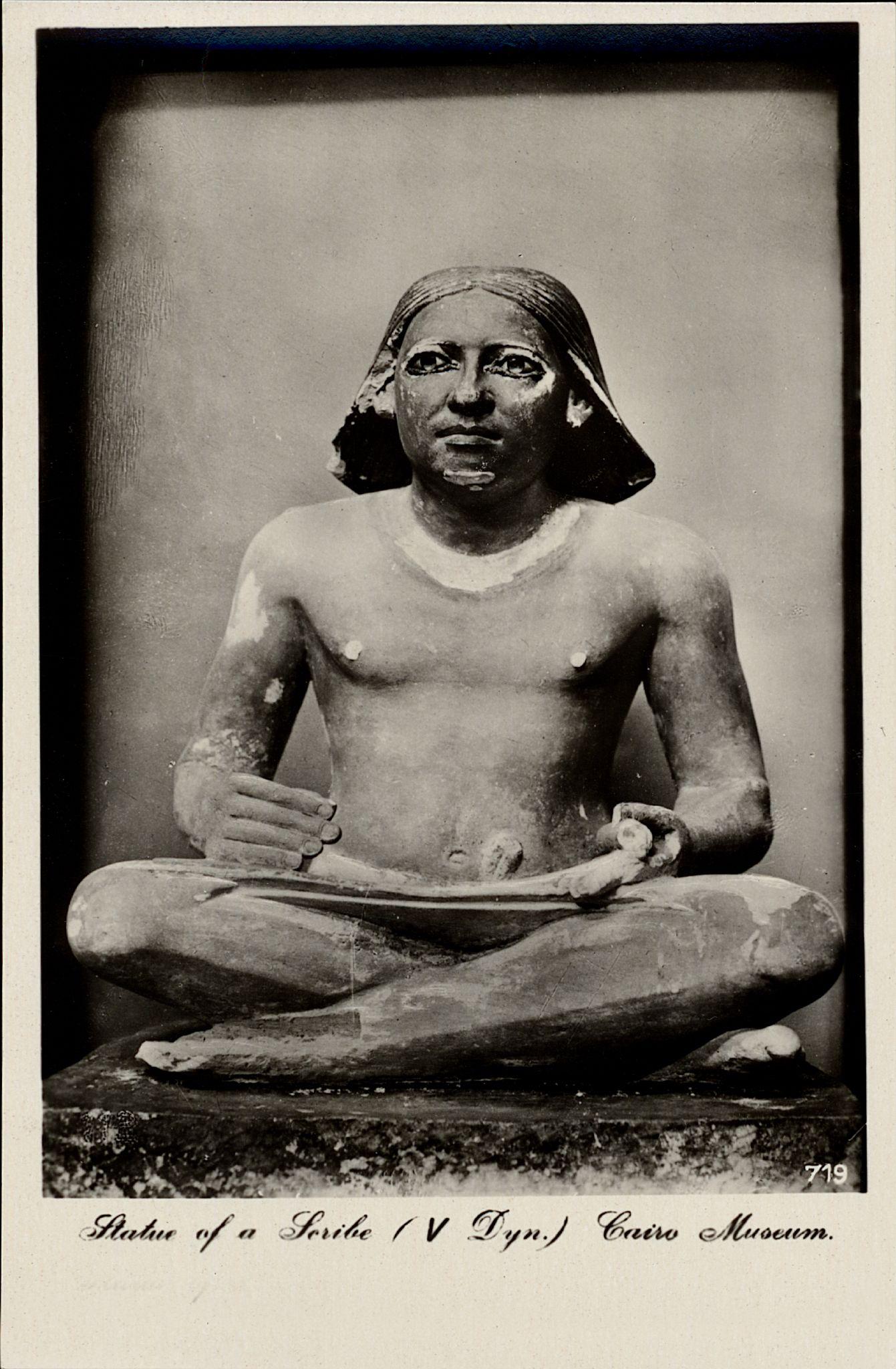 «Статуя писца» (V династия)