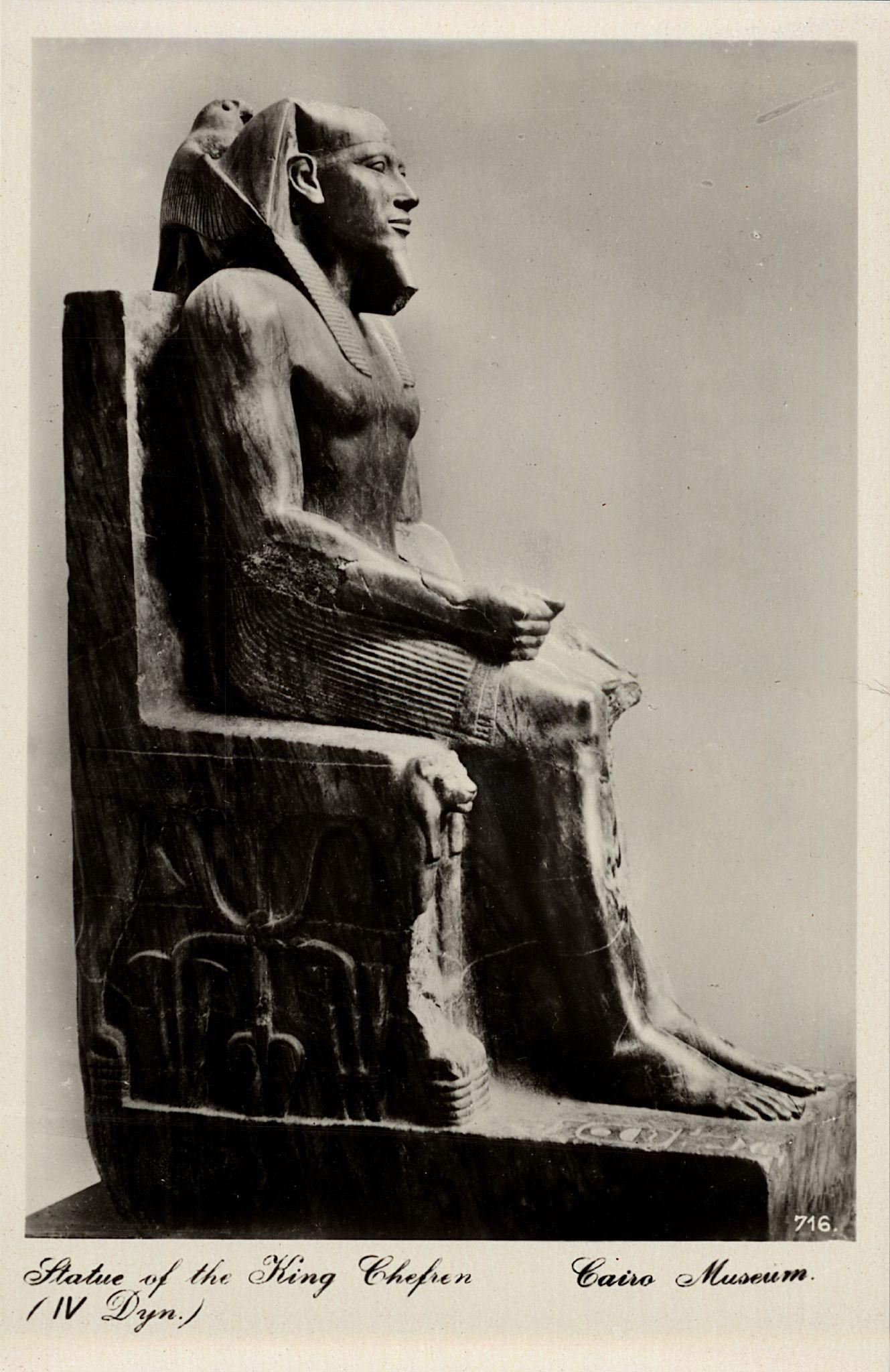 «Статуя Хефрена» (IV династия)