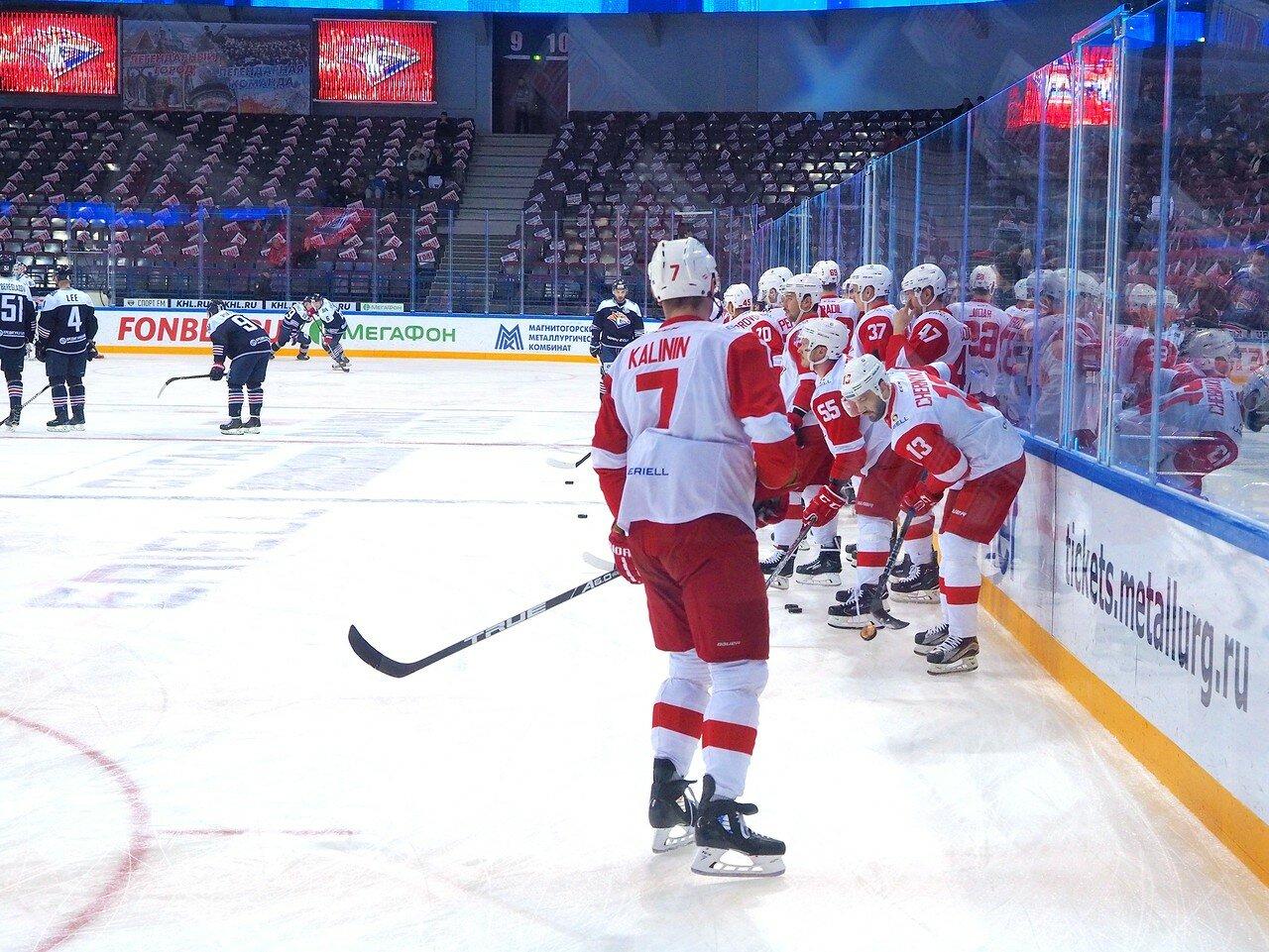 20 Металлург - Спартак 30.11.2017