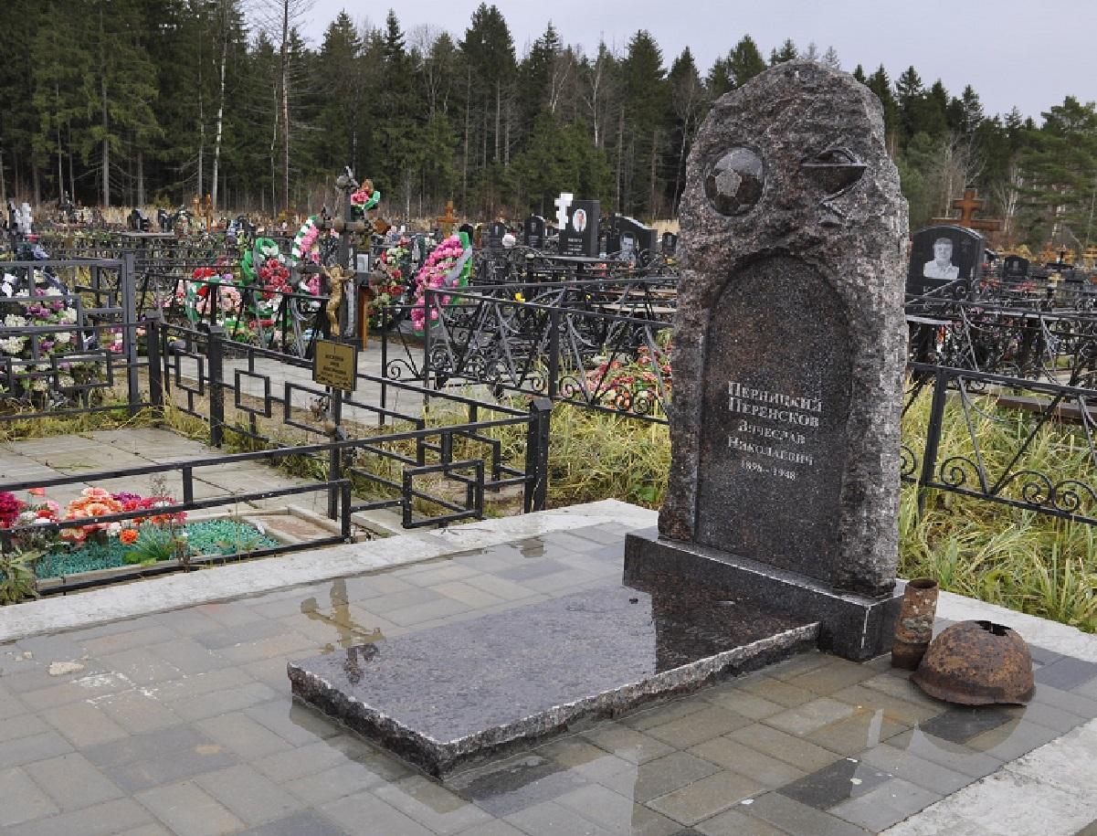 Городские власти разыскивают родственников похороненного в Балабанове ветерана ВОВ, выдающегося футболиста Вячеслава Перницкого (Перенскова)