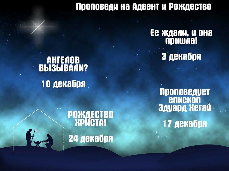 Nativity Worship Background Still_Fotor.jpg