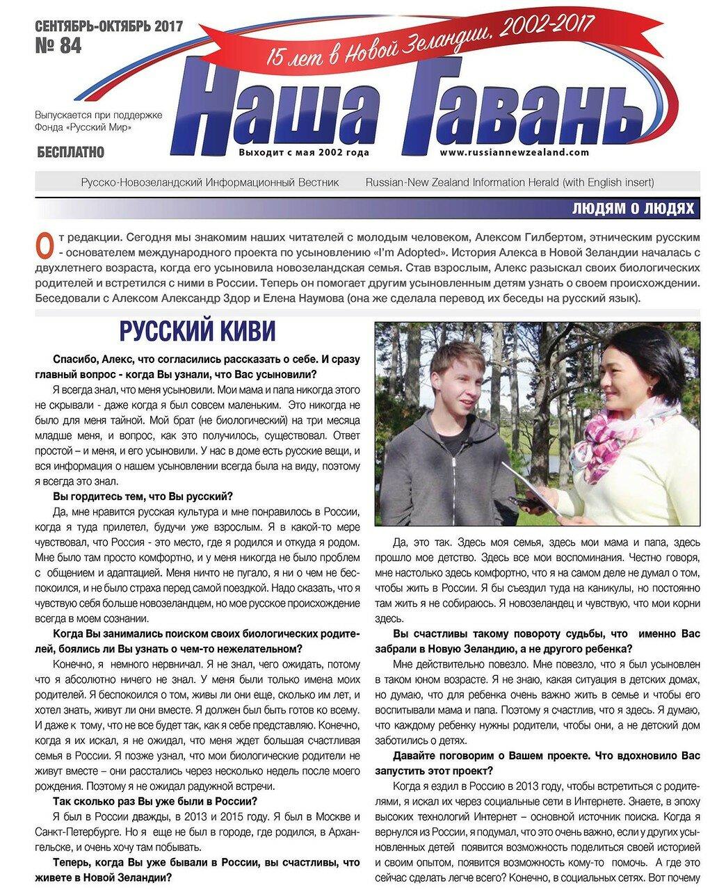 Галереи эротика, русское взрослая с молодым