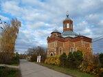 Церковь Петра и Павла в Иваньково