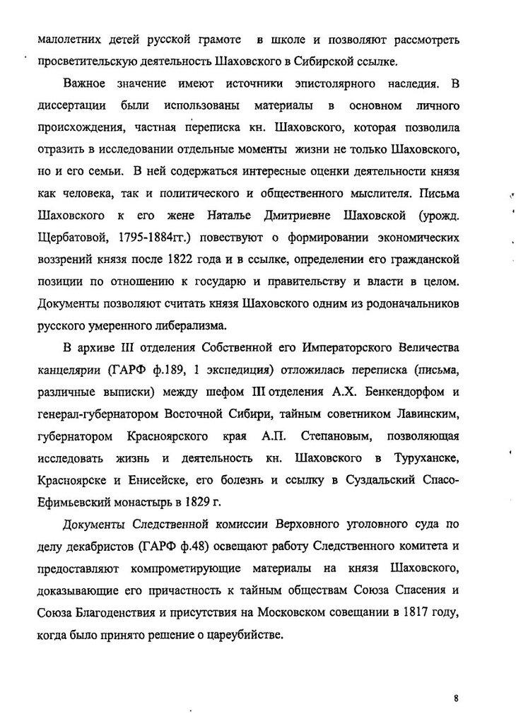 https://img-fotki.yandex.ru/get/877150/199368979.88/0_20f37b_9b9f948d_XXL.jpg