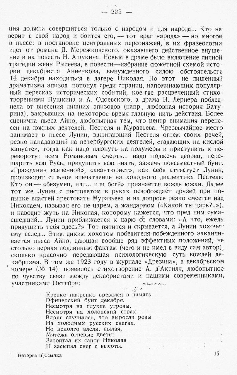 https://img-fotki.yandex.ru/get/877150/199368979.8a/0_20f3cd_6bb234f8_XXXL.jpg