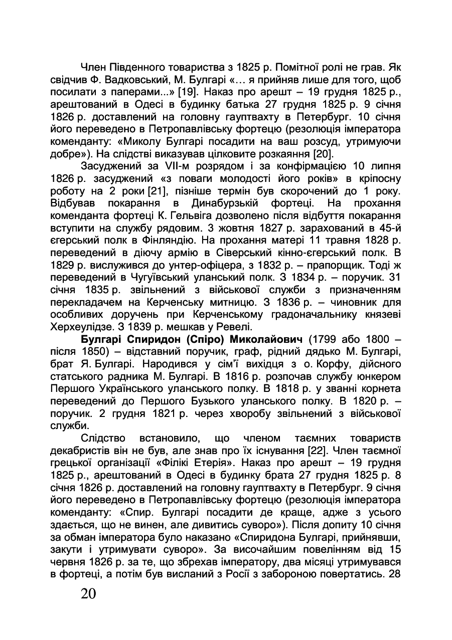 https://img-fotki.yandex.ru/get/877150/199368979.8c/0_20f5b5_76862ef4_XXXL.png