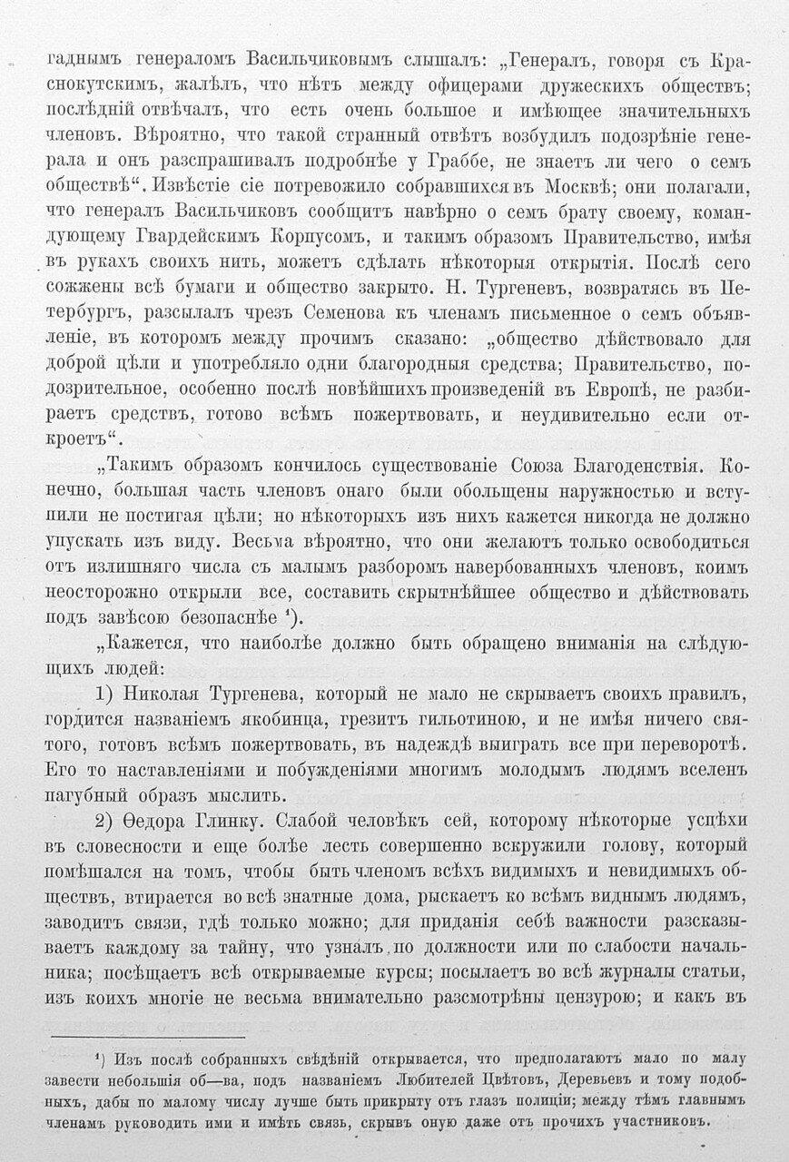 https://img-fotki.yandex.ru/get/877150/199368979.b5/0_2179bb_f2bae1_XXXL.jpg