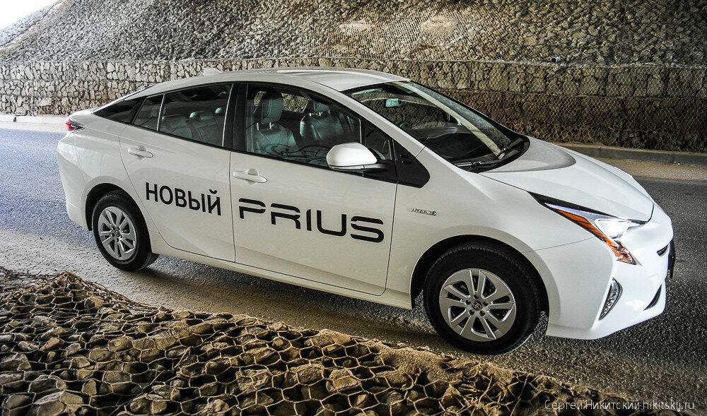 Тест-драйв Toyota Prius 2017