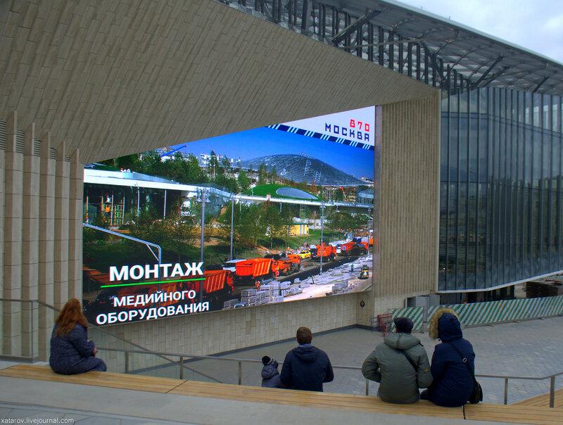 Парк Зарядье в Москве