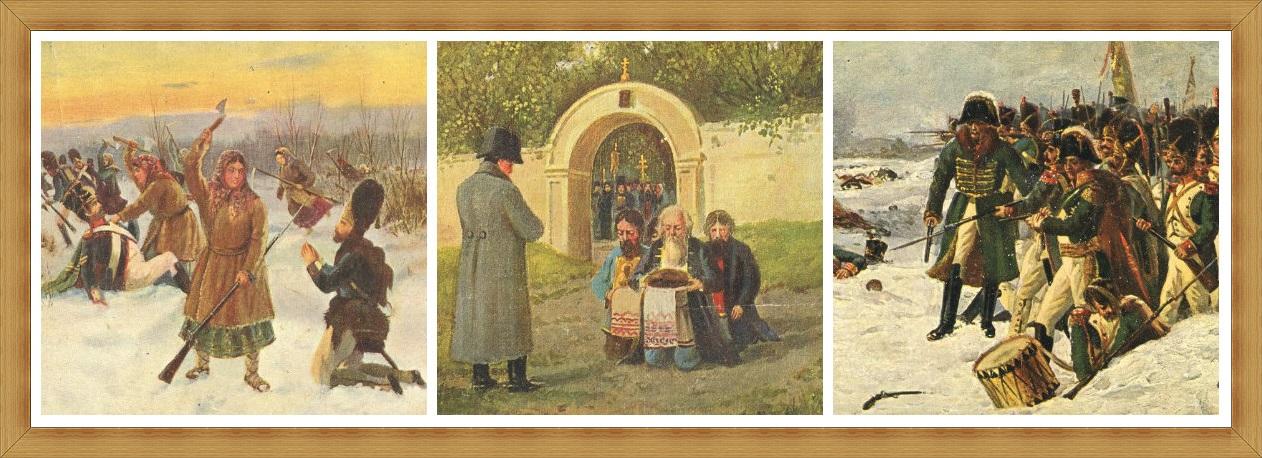 Воспоминание 1812 г. Наполеон в России : комплект открыток