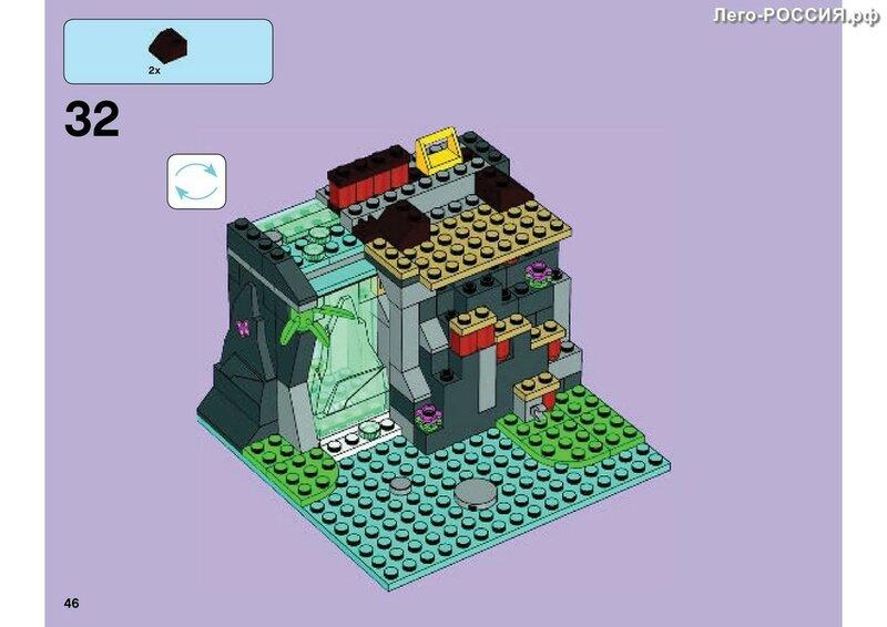 Инструкция LEGO 41033 Спасение тигрёнка у водопада