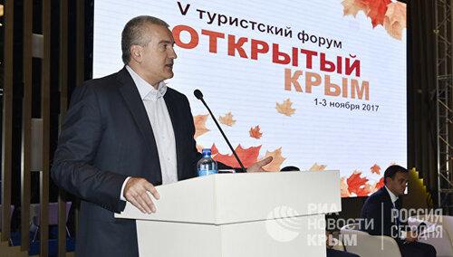 ВКрыму будет приватизировано около 15 здравниц