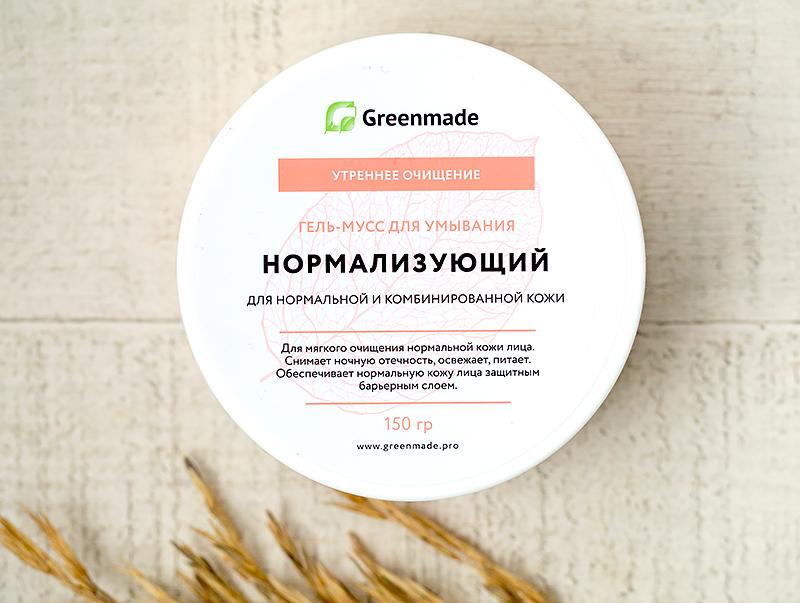 greenmade-revlon-faberlic-отзыв-шампунь-маска-для-волос-гель-для-умывания-колготки-отзыв5.jpg