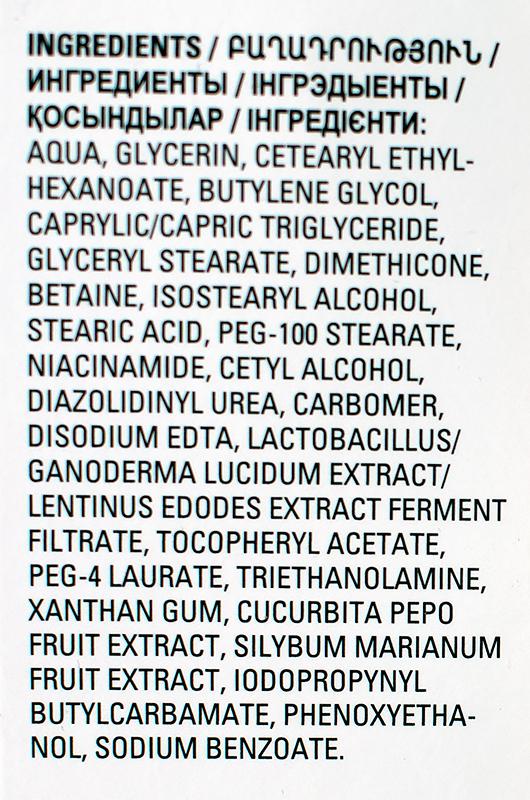 mary-kay-clearproof-gel-mask-toner-serum-cream-гель-тоник-маска-сыворотка-крем-отзыв7.jpg