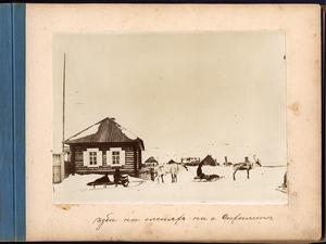 Езда на оленях на острове Сахалин