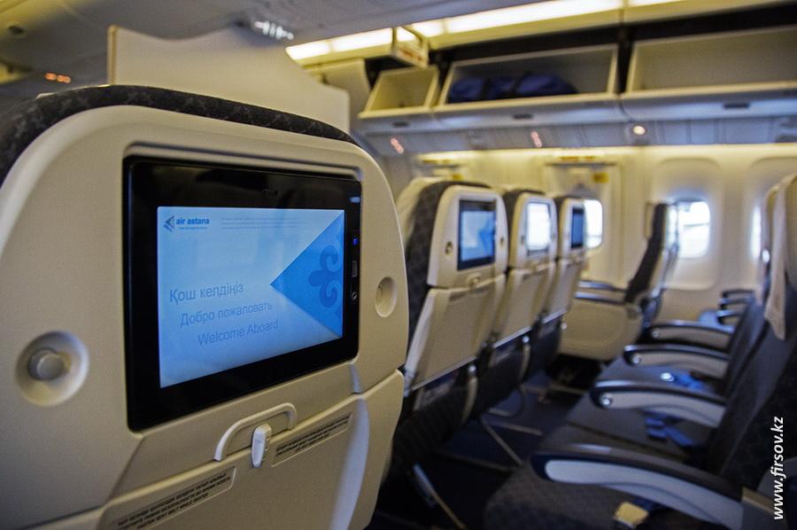 Boeing-767_Air_Astana3.JPG