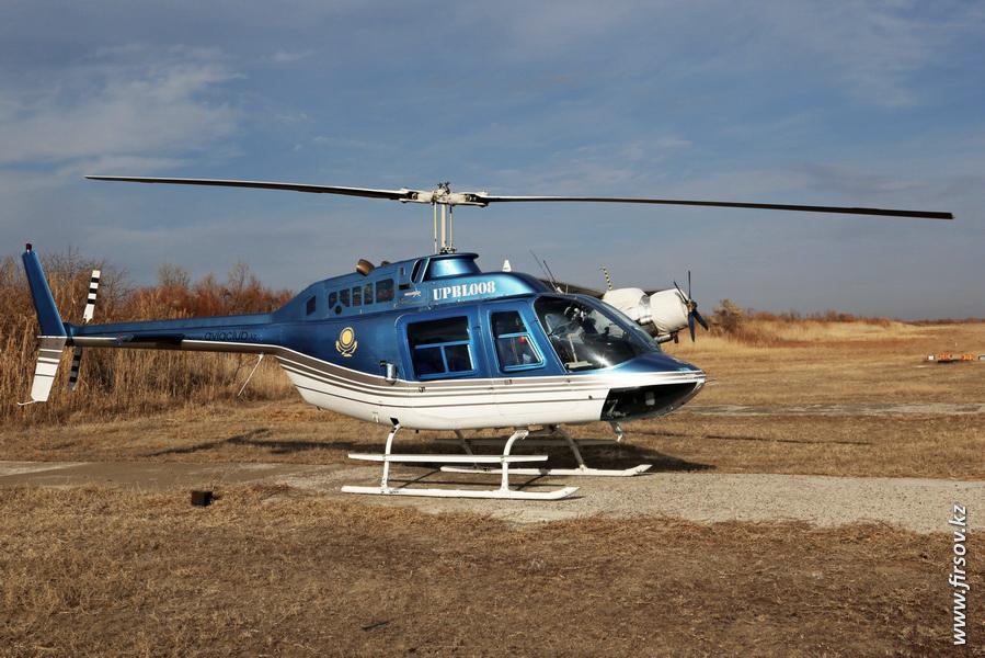 Aviaclub2.JPG