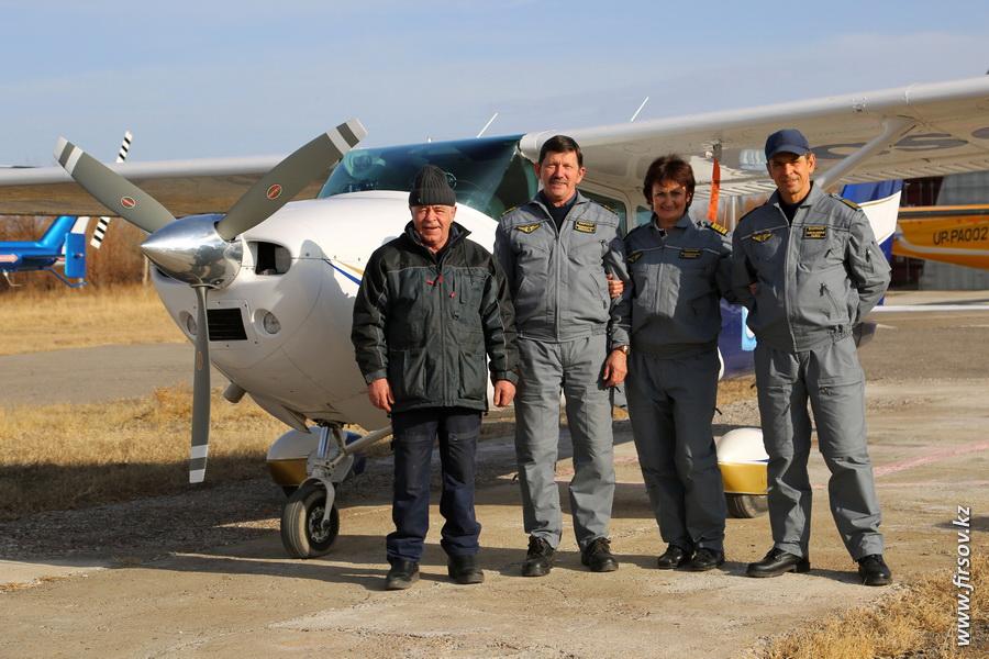 Aviaclub44.JPG
