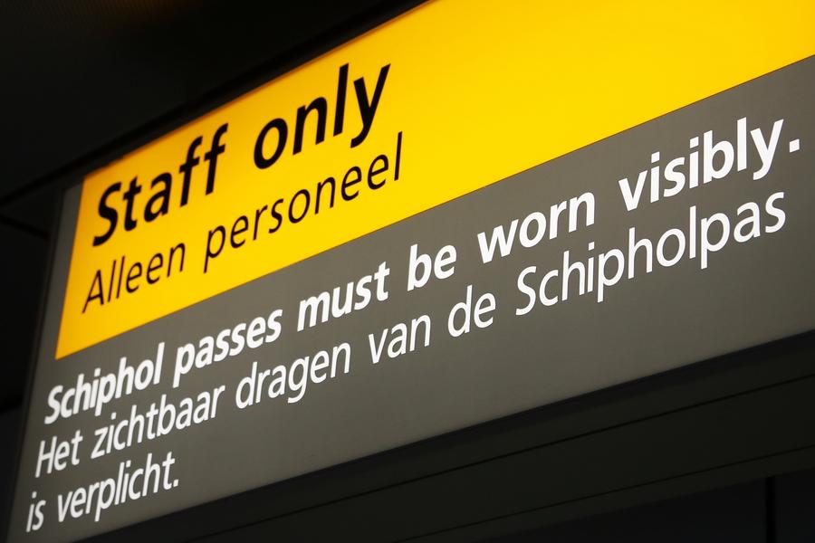 Schiphol13_zps986231e1.JPG