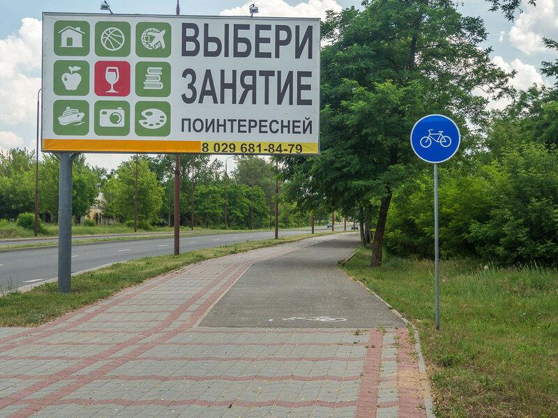 Велосипедная дорожка тянется через всю улицу Лейтенанта Рябцева, будь то справа от тротуара