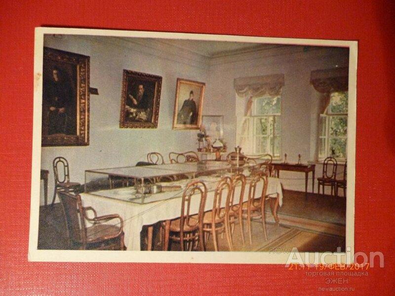 1956 Ясная Поляна. Столовая в доме - музее Л. Н. Толстого. фото Бородулина.jpg