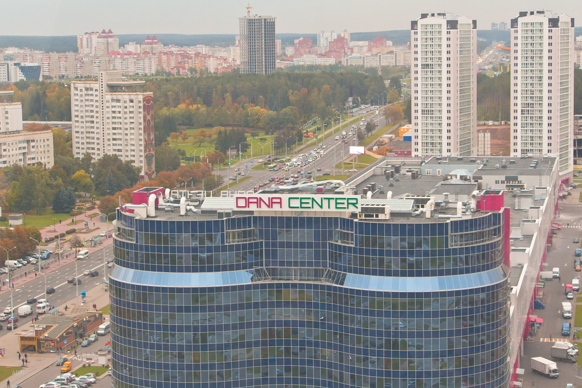 Минск с обзорной площадки Национальной библиотеки