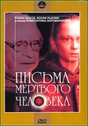 http//img-fotki.yandex.ru/get/877150/508051939.bf/0_1ab69c_f45cb5fa_orig.jpg