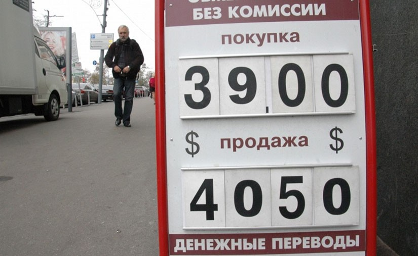 У Варламова может появиться шанс откупить доллар по 40....jpg