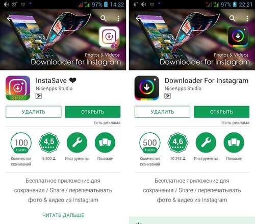 Downloader For Instagram (InstaSave)