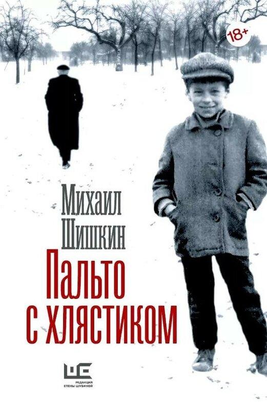 Фото 2 - обложка книги.jpg