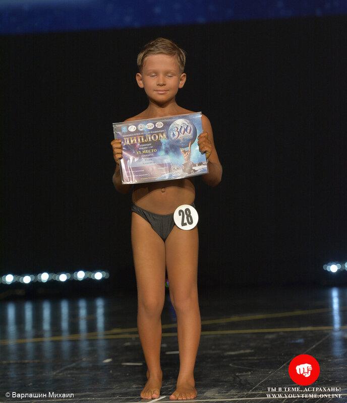 Категория: Мальчики до 13 лет. Чемпионат и Первенство России по бодибилдингу 2017