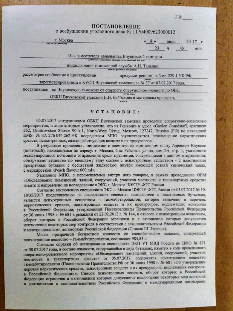 https://img-fotki.yandex.ru/get/877700/135932503.1d5/0_13af08_dfb51b14_orig