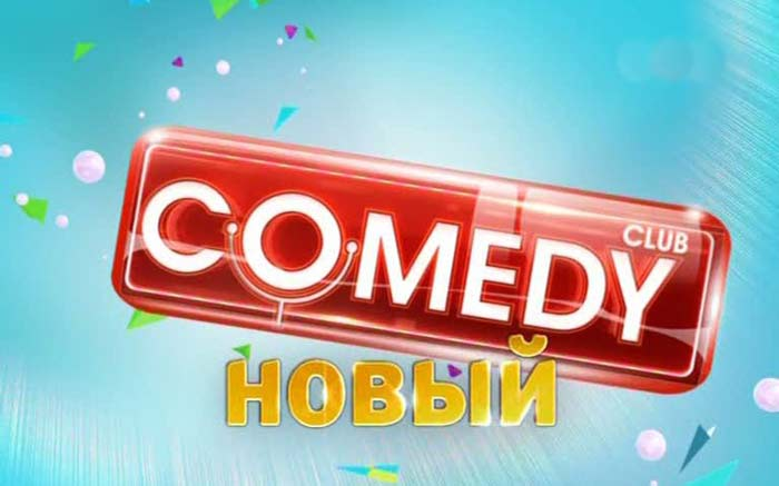 Кто владеет Comedy Club Production