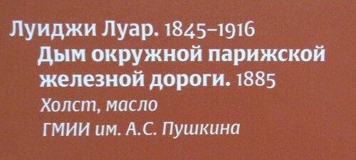 https://img-fotki.yandex.ru/get/877700/140132613.6a9/0_24130f_a28a07c2_L.jpg