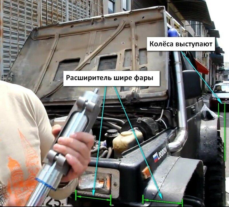 https://img-fotki.yandex.ru/get/877700/14224223.6f/0_d7f85_48b6a6da_XL.jpg