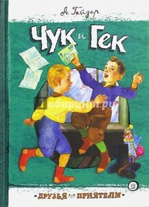 coverbig22.jpg