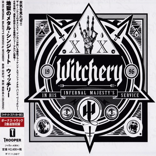 Witchery - Discography (1998-2017)