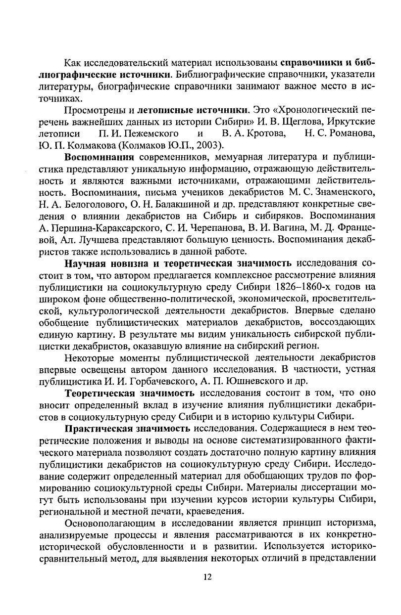 https://img-fotki.yandex.ru/get/877700/199368979.83/0_20f14f_4919f14c_XXXL.jpg