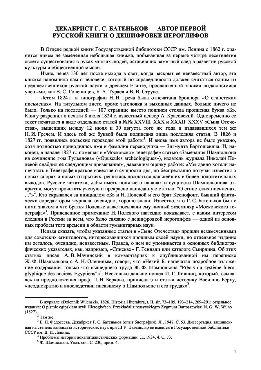 https://img-fotki.yandex.ru/get/877700/199368979.87/0_20f326_1b21da4e_XXXL.png