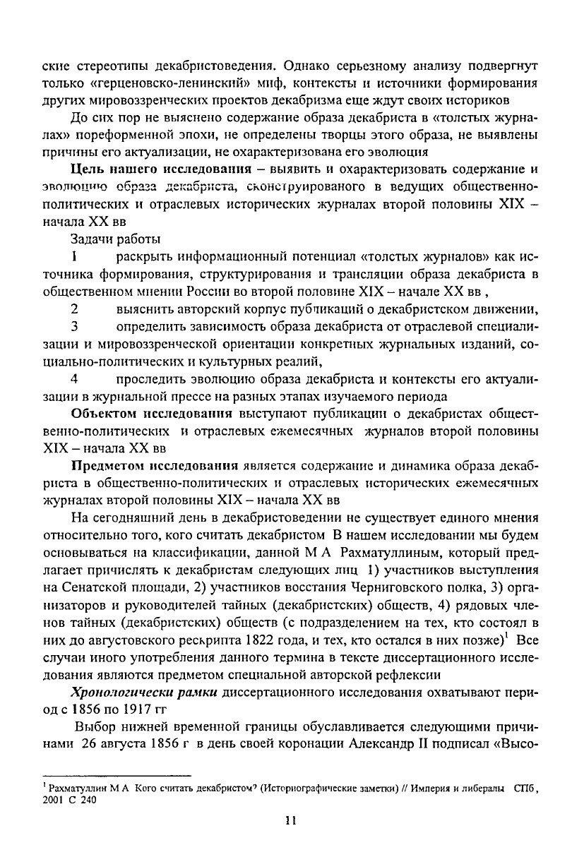 https://img-fotki.yandex.ru/get/877700/199368979.87/0_20f339_f64e1178_XXXL.jpg