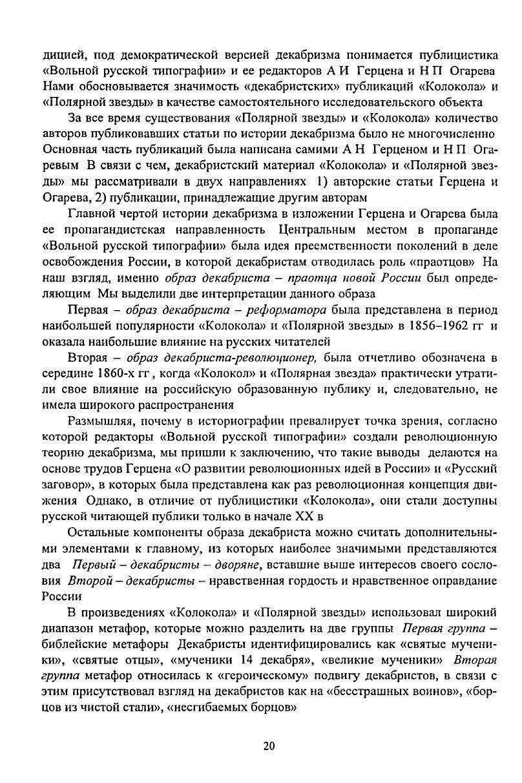 https://img-fotki.yandex.ru/get/877700/199368979.87/0_20f342_3a03b576_XXXL.jpg