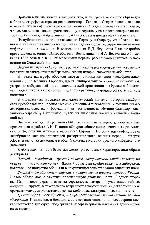 https://img-fotki.yandex.ru/get/877700/199368979.87/0_20f343_740b63c0_XXXL.jpg
