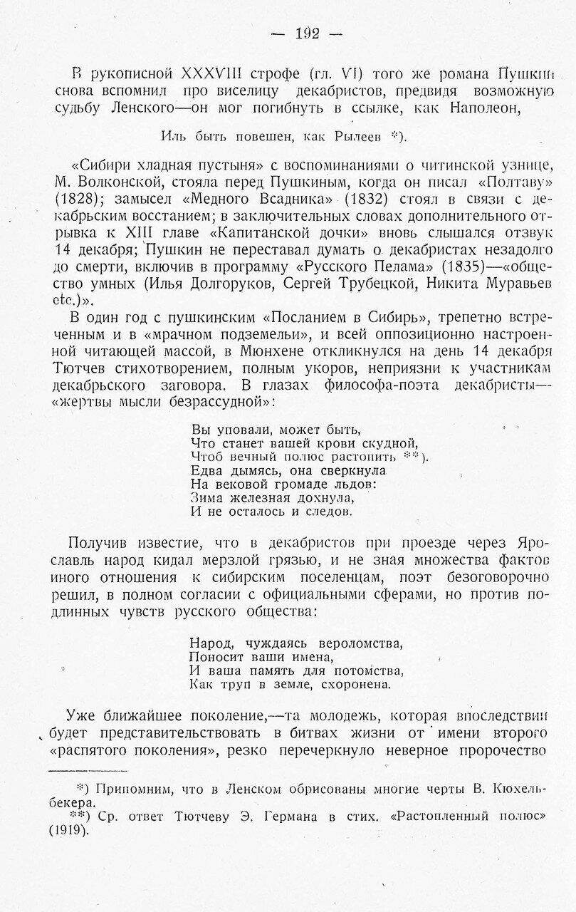 https://img-fotki.yandex.ru/get/877700/199368979.89/0_20f3b0_afb5dd99_XXXL.jpg