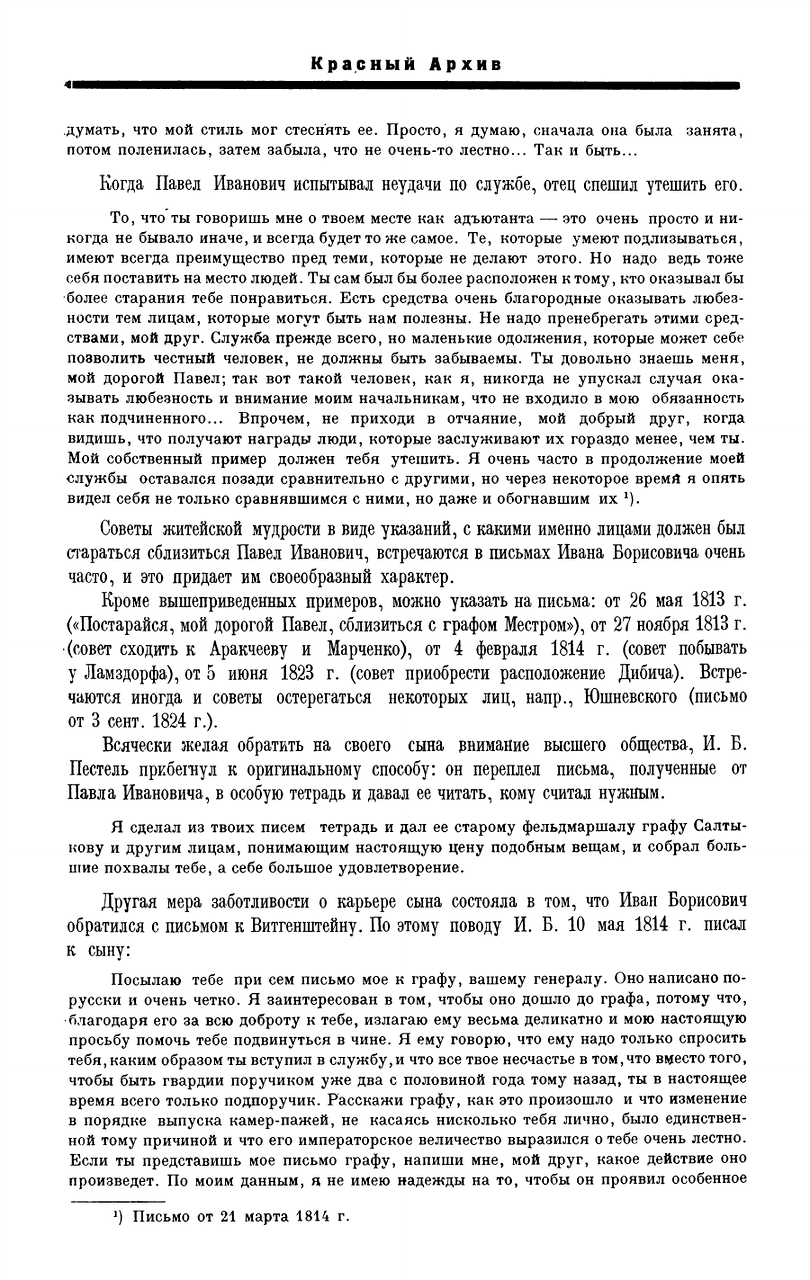 https://img-fotki.yandex.ru/get/877700/199368979.8a/0_20f529_45ede056_XXXL.png