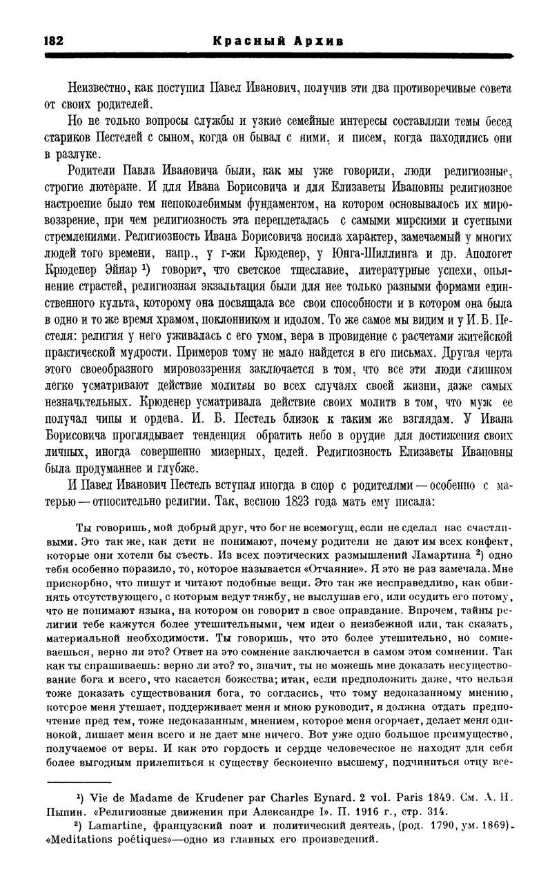 https://img-fotki.yandex.ru/get/877700/199368979.8a/0_20f53a_40340fdc_XXXL.png