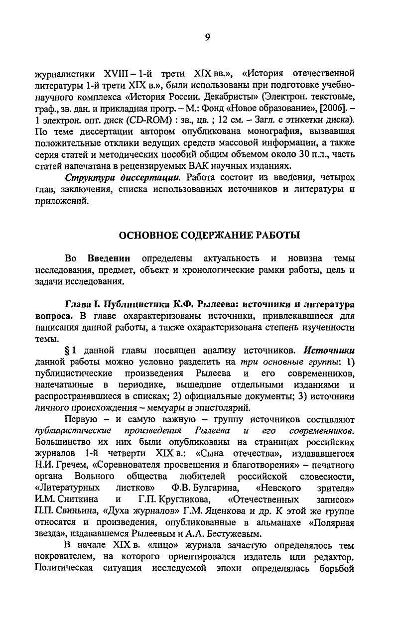 https://img-fotki.yandex.ru/get/877700/199368979.8b/0_20f54a_df5640a8_XXXL.jpg
