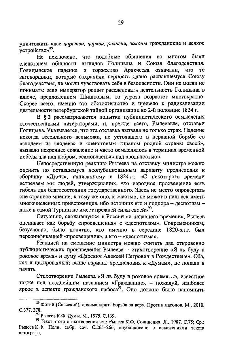 https://img-fotki.yandex.ru/get/877700/199368979.8b/0_20f560_57e050e1_XXXL.jpg
